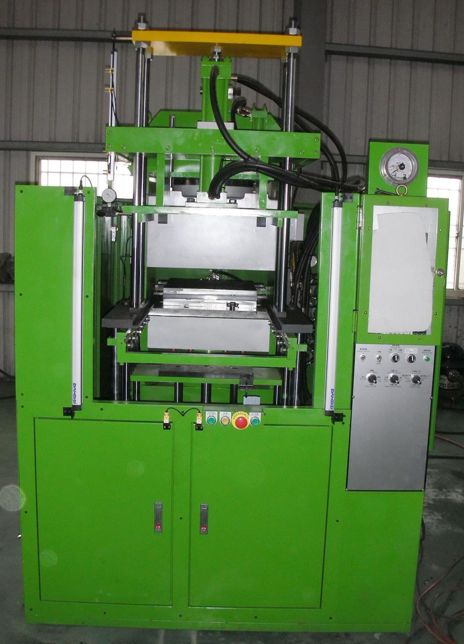 HPV-*-2RT-CEVacuum Type Oil Seal Compression Molding Machine