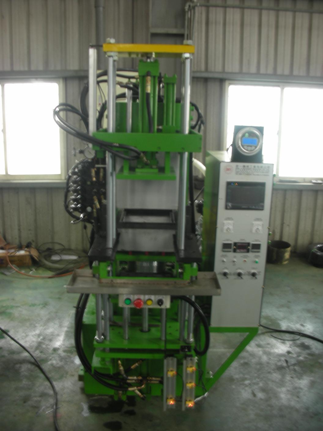 HPV-*-3RT-Vacuum Type Oil Seal Compression Molding Machine