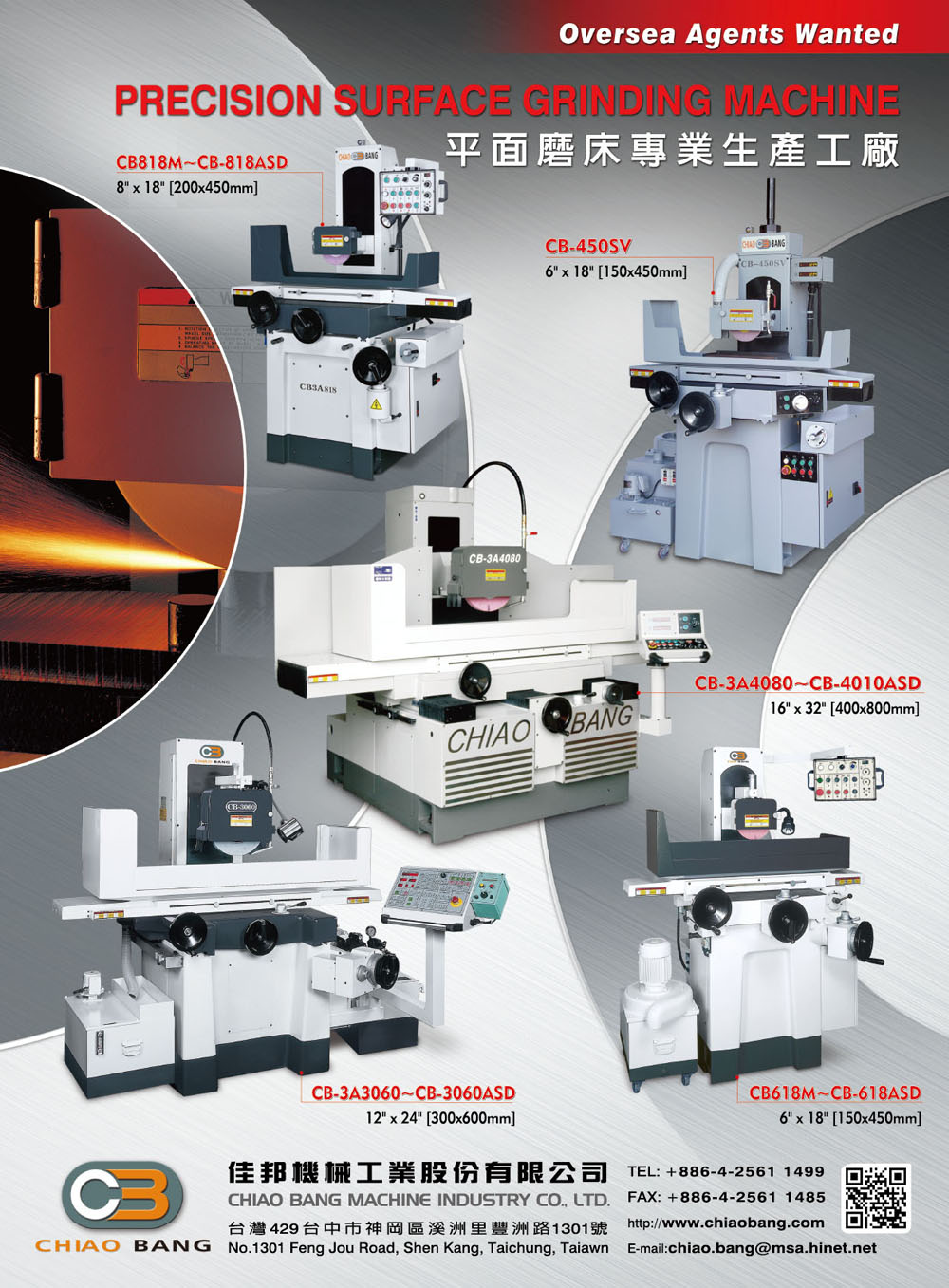 CHIAO BANG MACHINE INDUSTRY CO., LTD.