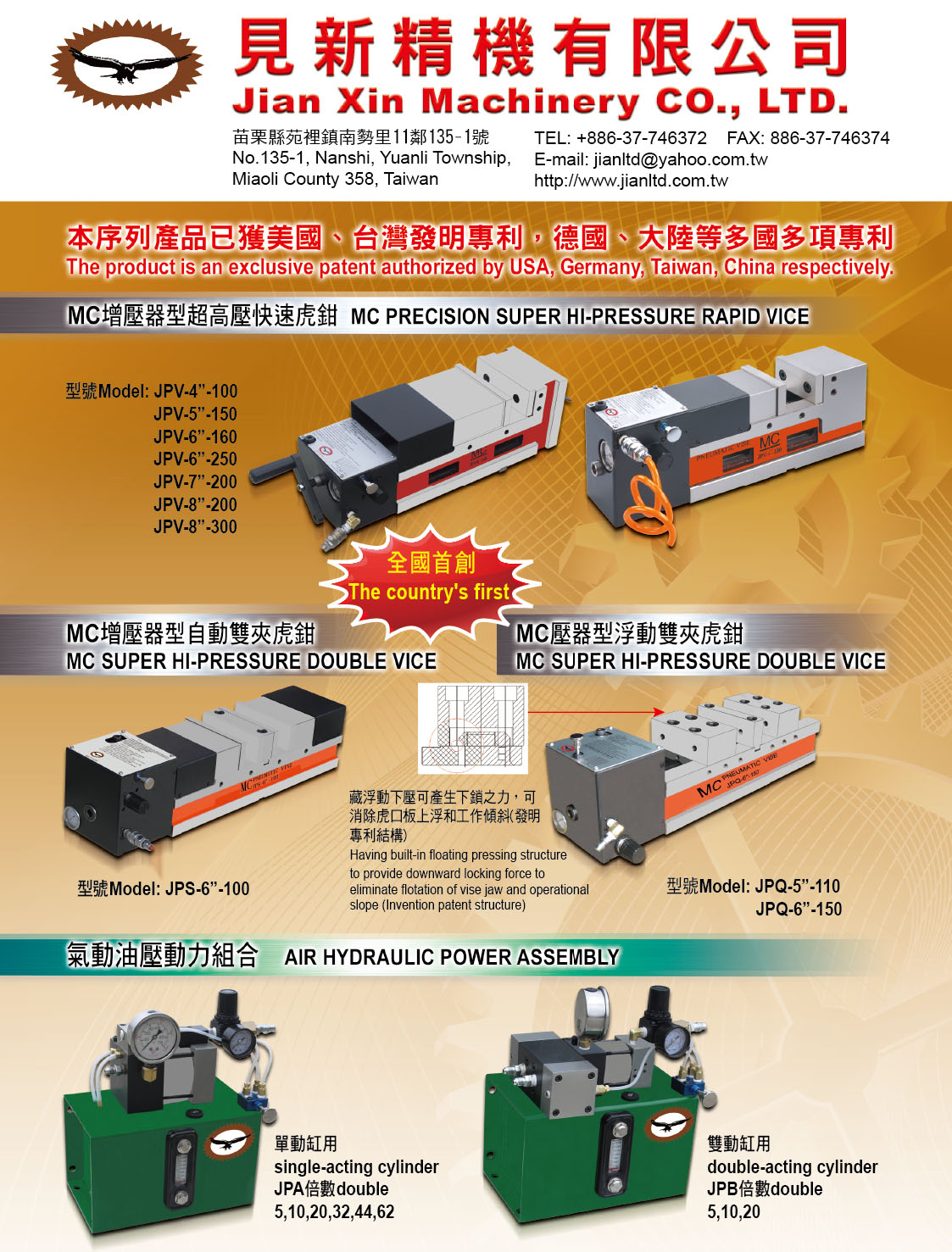 JIAN XIN MACHINERY CO., LTD.