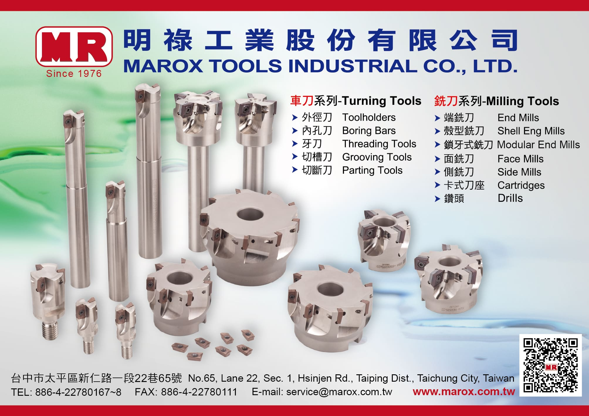 MAROX TOOLS INDUSTRIAL CO., LTD.