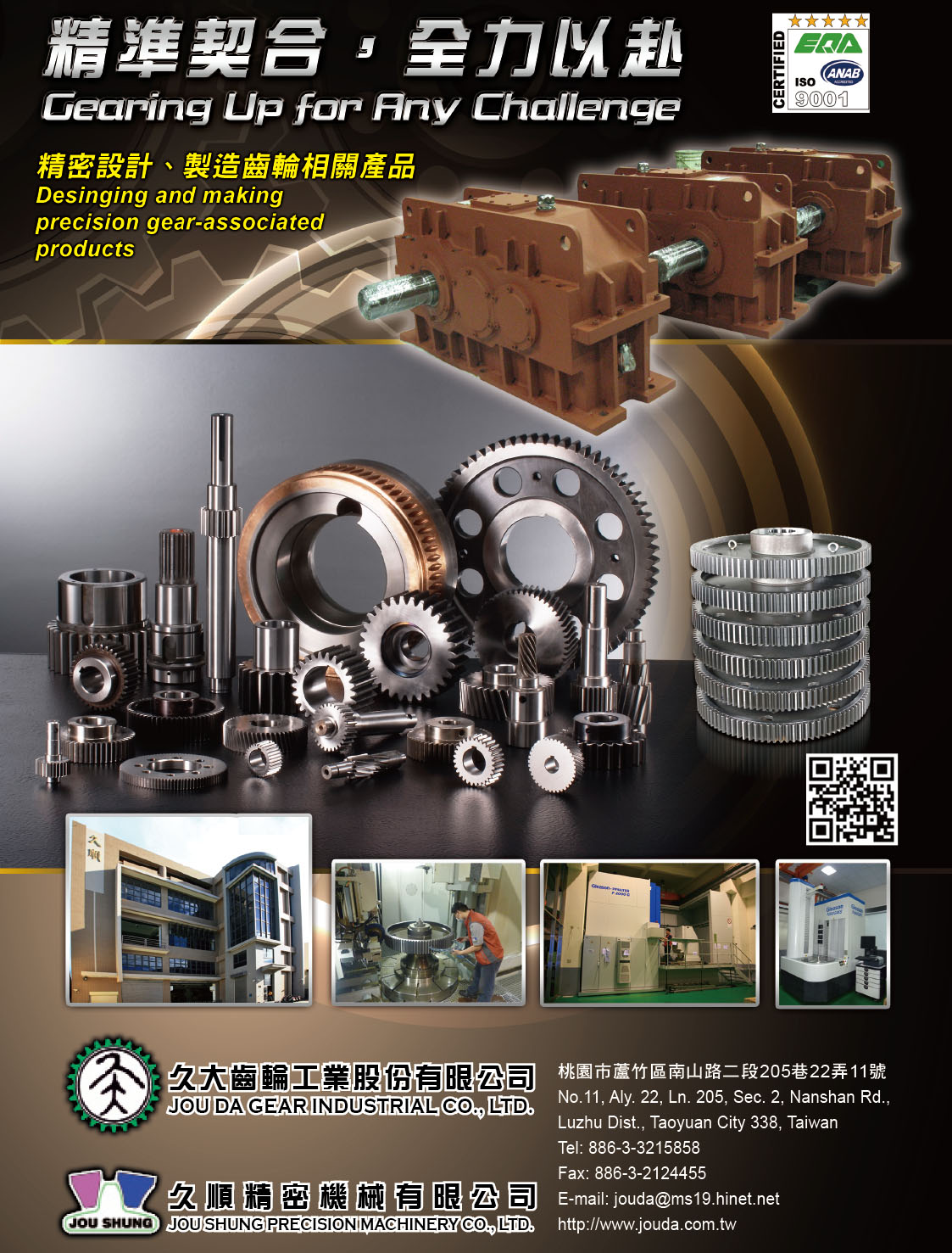 JOU DA GEAR INDUSTRIAL CO., LTD.