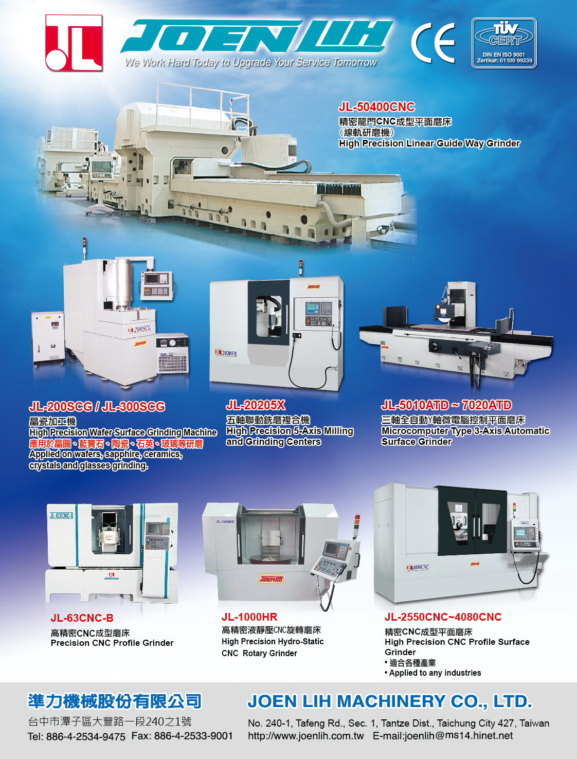 JOEN LIH MACHINERY CO., LTD.