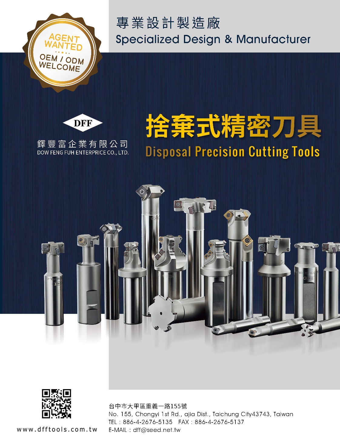 DOW FENG FUH ENTERPRISE CO., LTD.