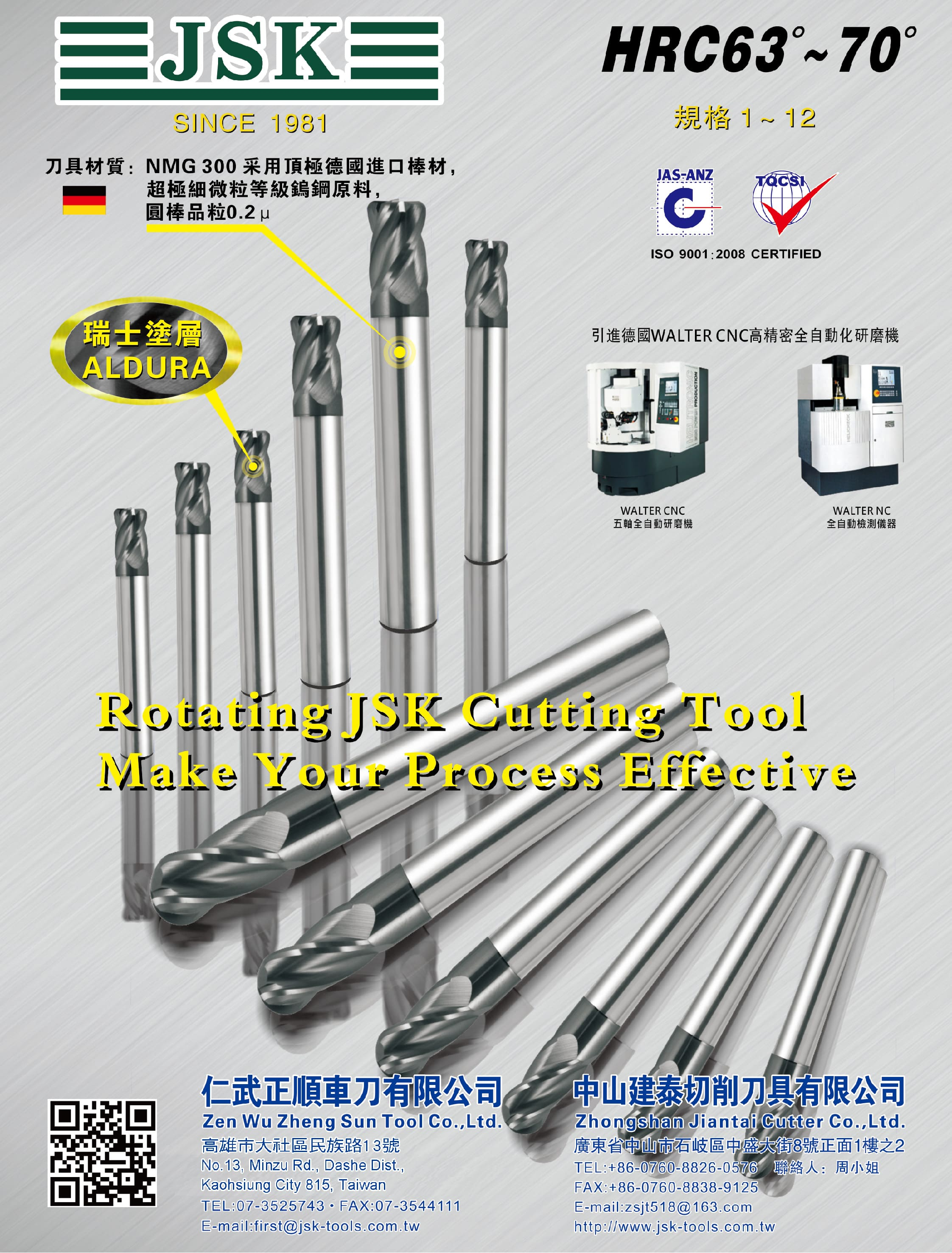 ZEN WU ZHENG SUN  TOOL CO., LTD