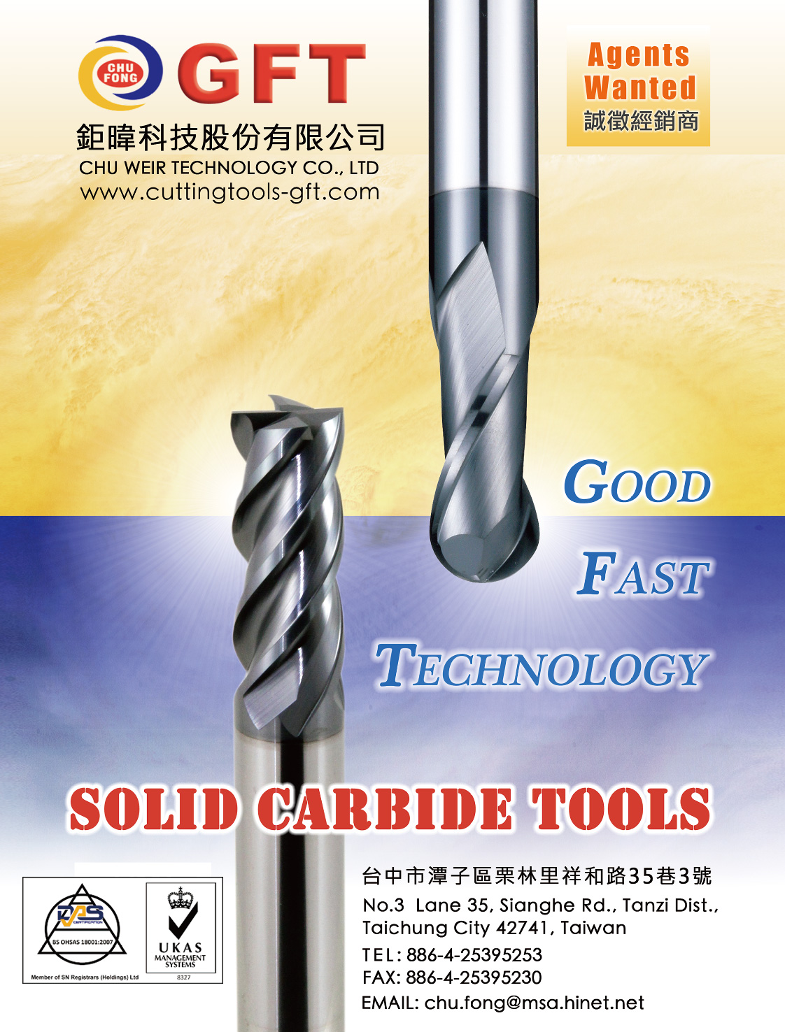 CHU WEIR TECHNOLOGY CO., LTD.