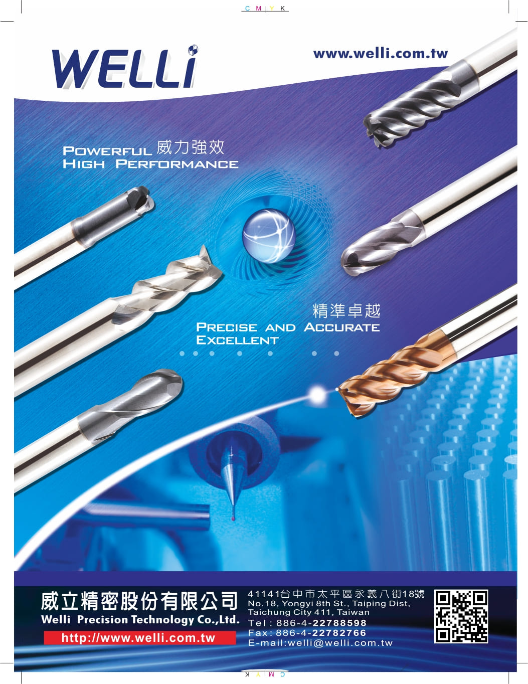 WELLI PRECISION TECHNOLOGY CO., LTD.
