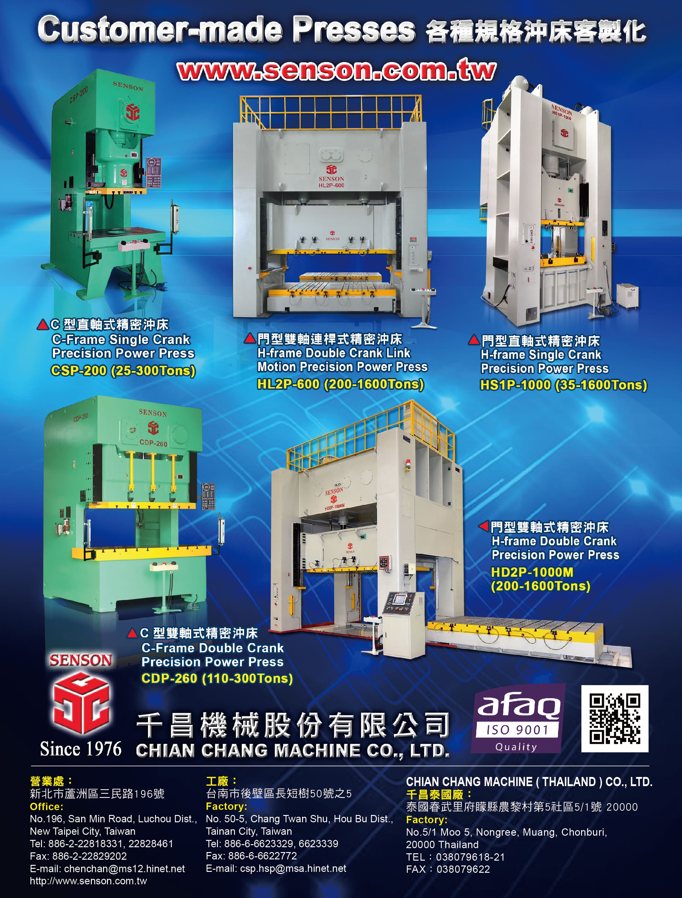 CHIAN CHANG MACHINE CO., LTD.