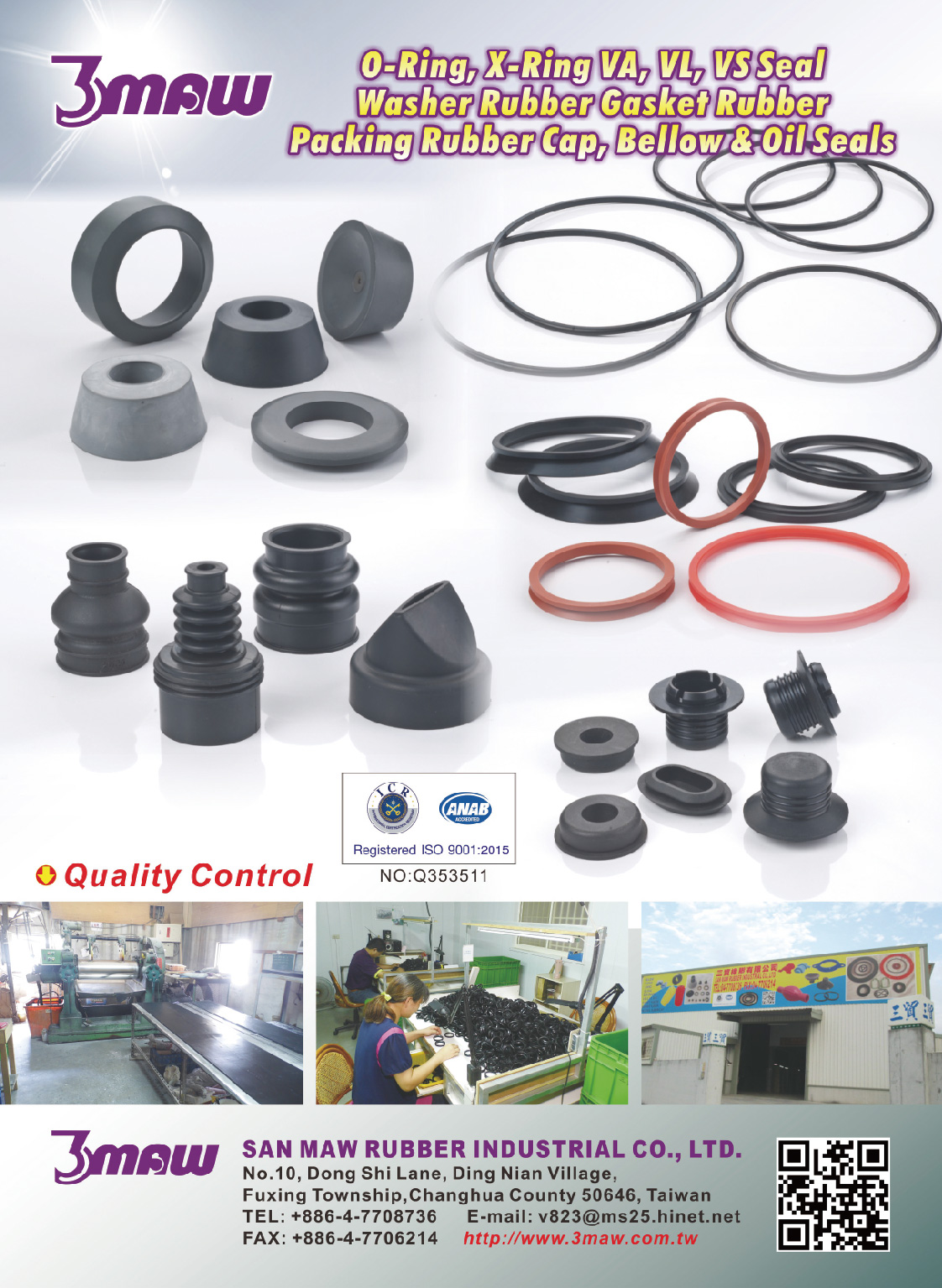 SAN MAW RUBBER INDUSTRIAL CO., LTD.