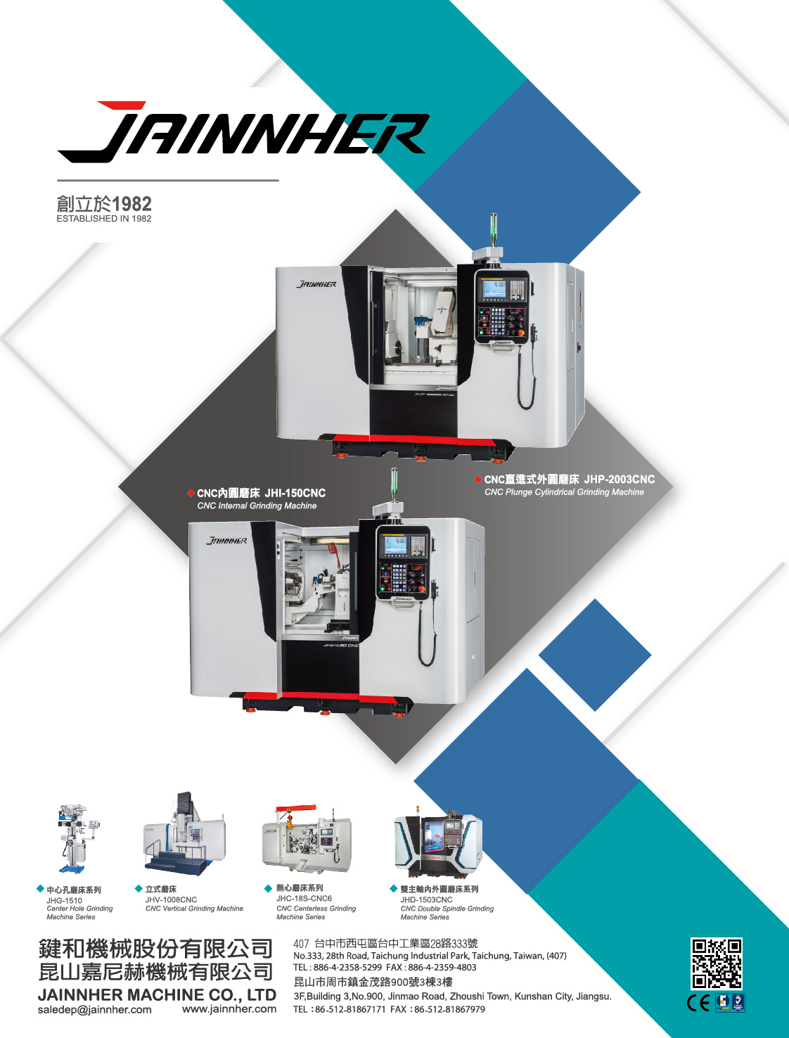 JAINNHER MACHINE CO., LTD.