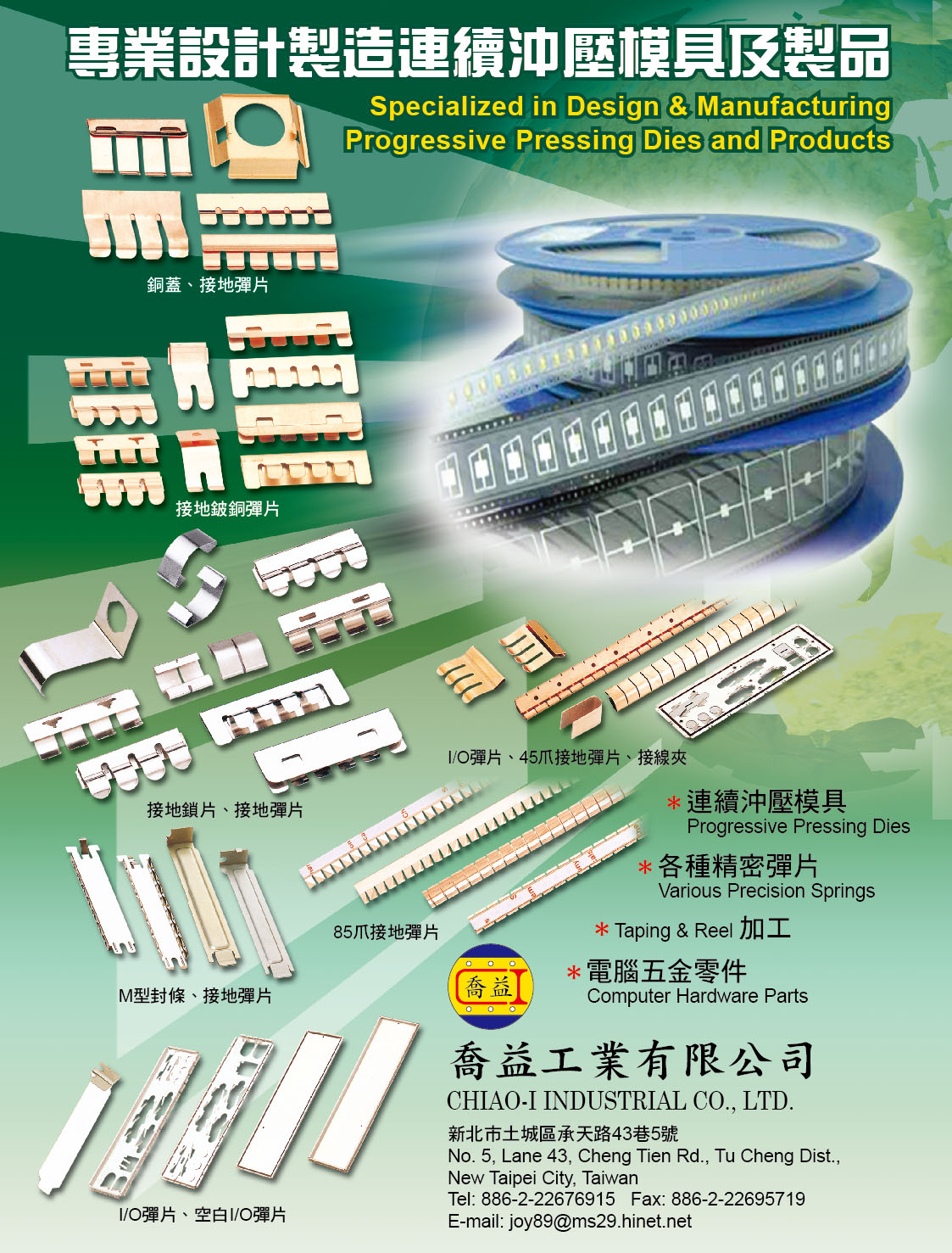 CHIAO-I INDUSTRIAL CO., LTD.