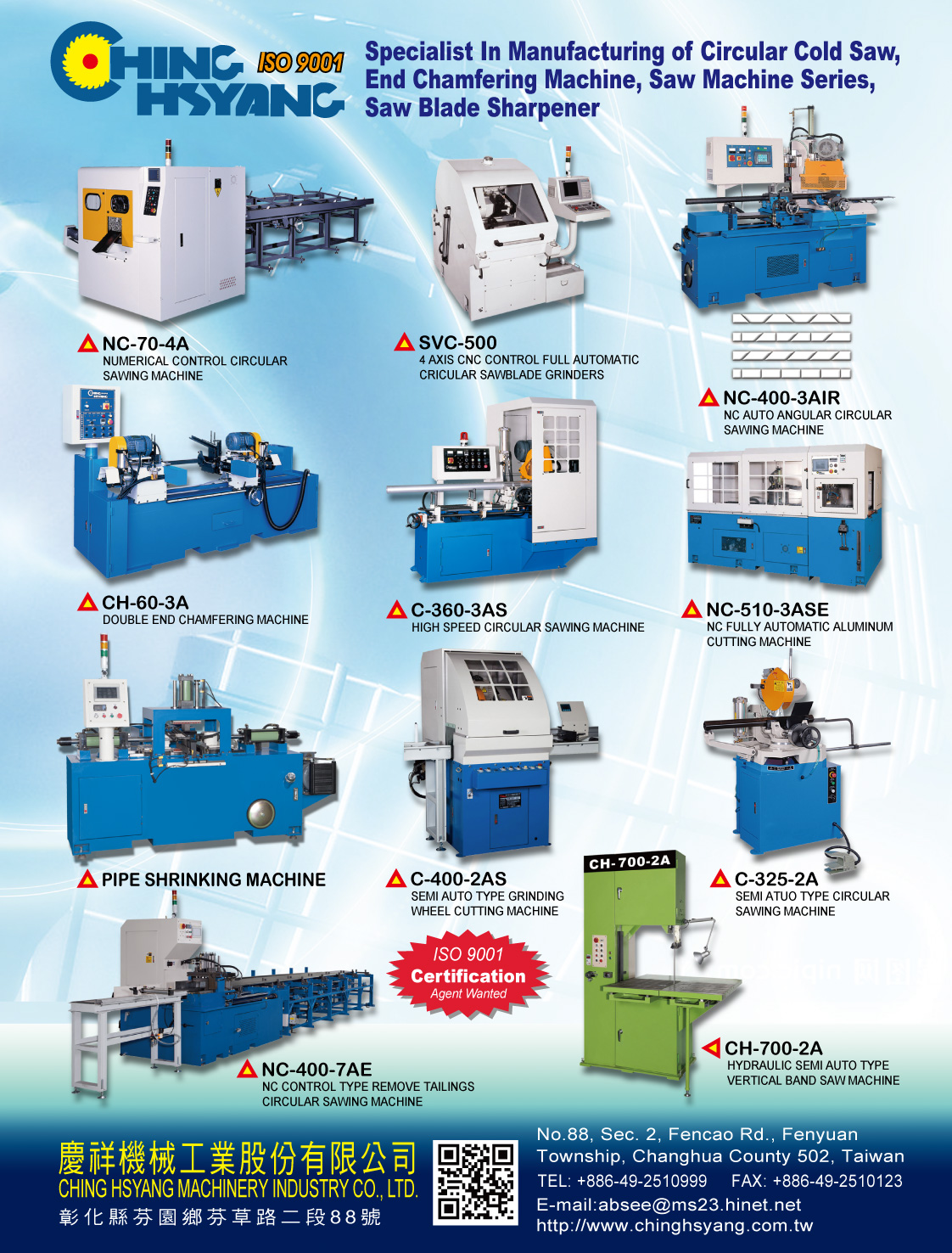 CHING HSYANG MACHINERY INDUSTRY CO., LTD.
