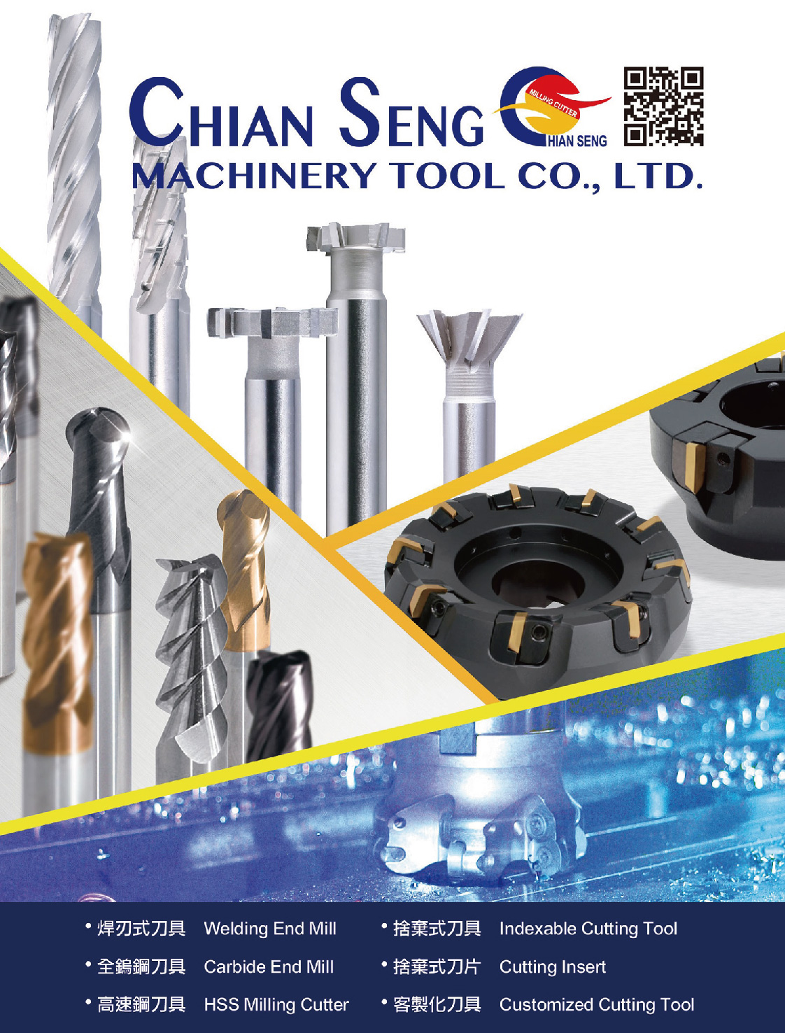 CHIAN SENG MACHINERY TOOL CO., LTD.