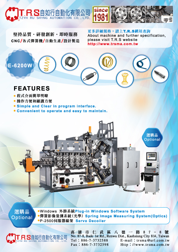 TZYH RU SHYNG AUTOMATION CO., LTD.