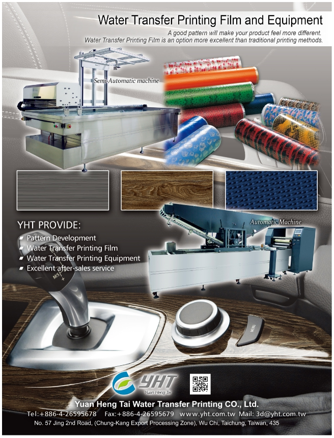 YUAN HENG TAI WATER TRANSFER PRINTING CO., LTD.