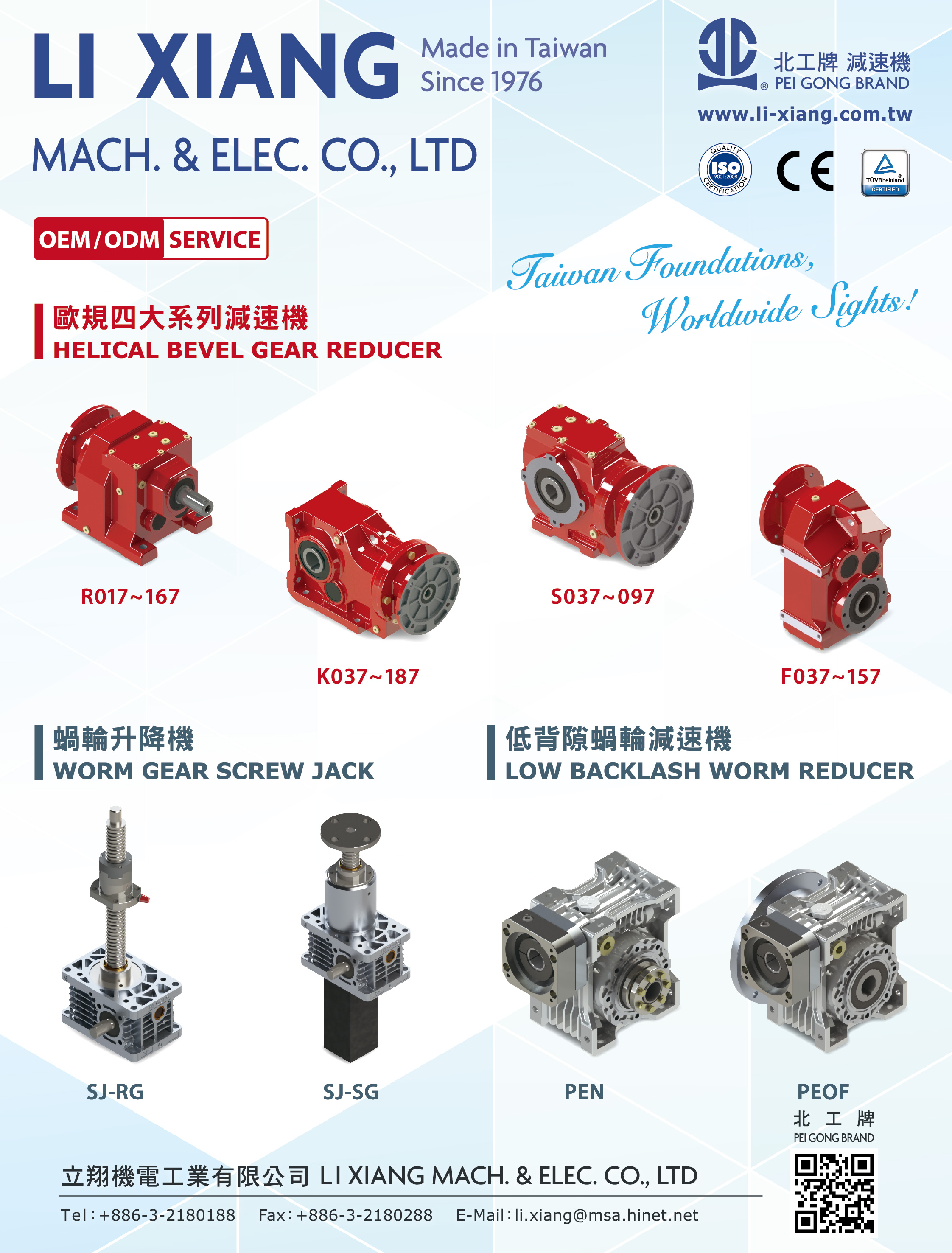 LI - XIANG MACH. & ELEC. CO., LTD.