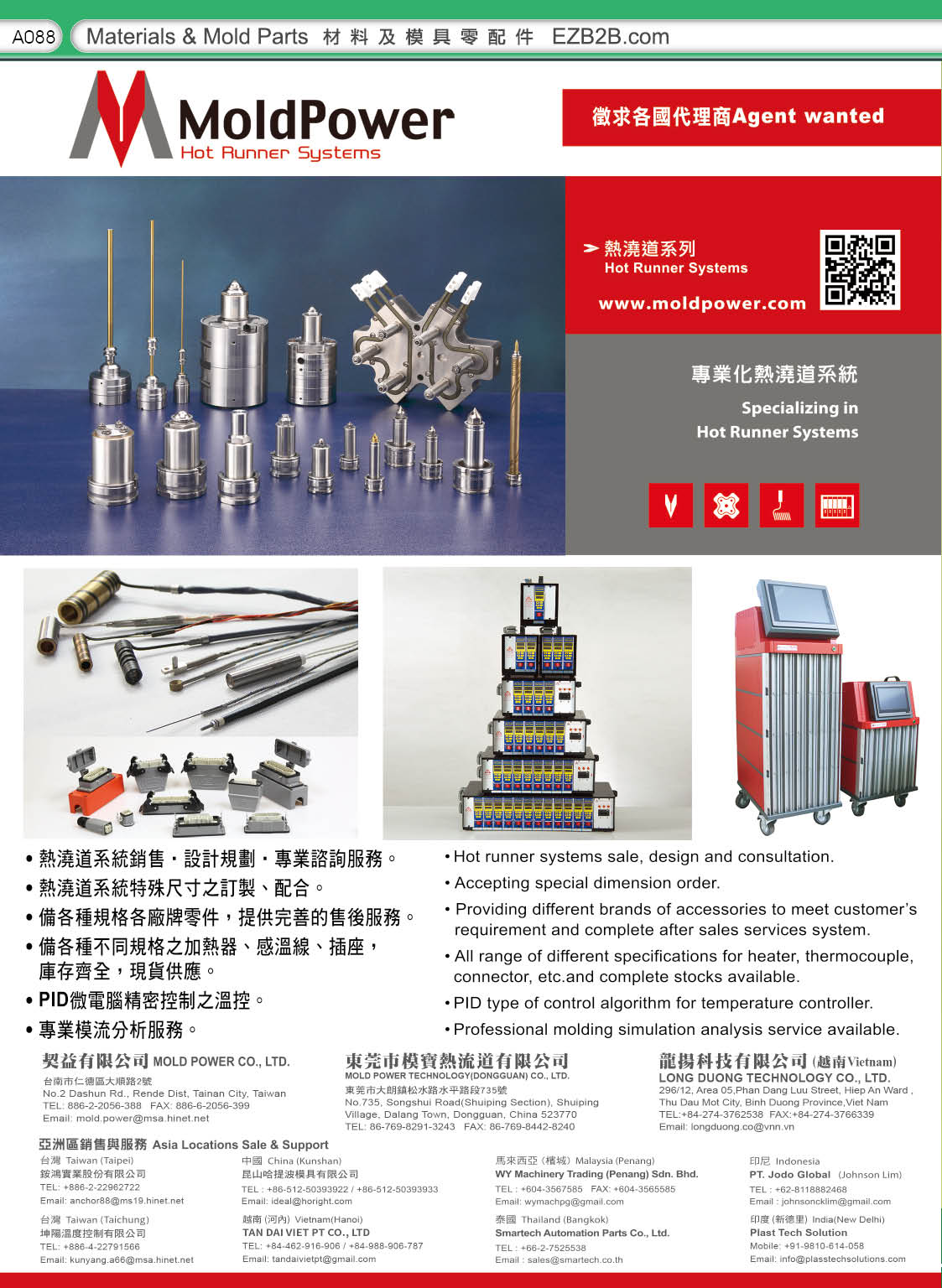 MOLD POWER CO., LTD.