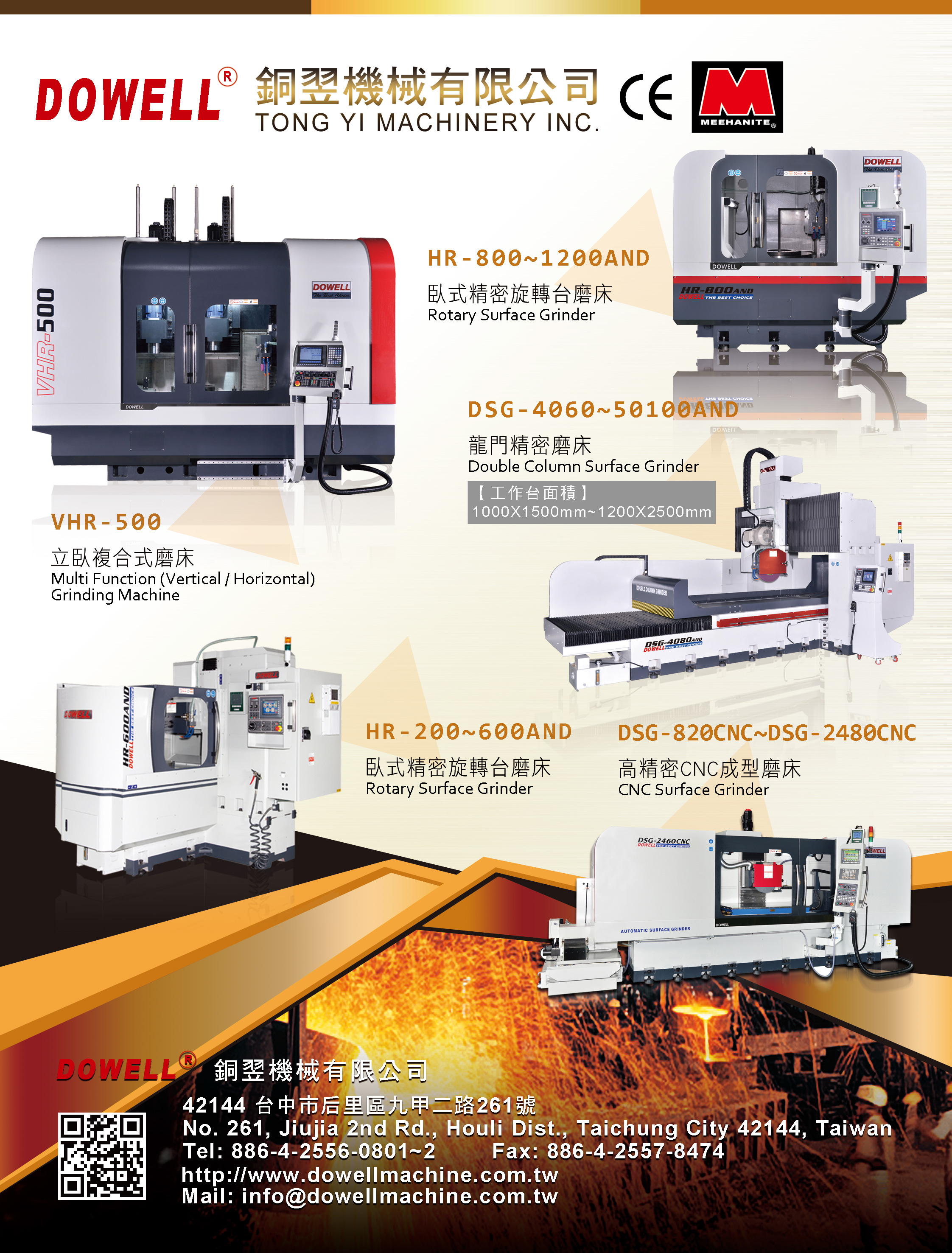 TONG YI MACHINERY INC.