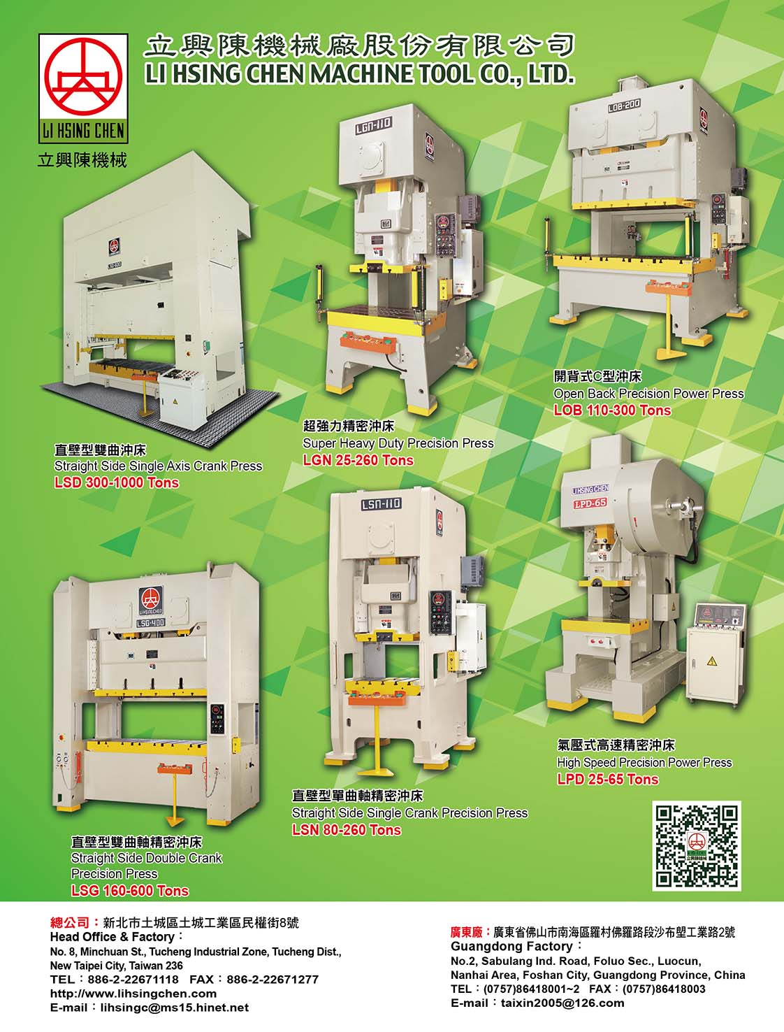 LI HSING CHEN MACHINE TOOL CO., LTD.