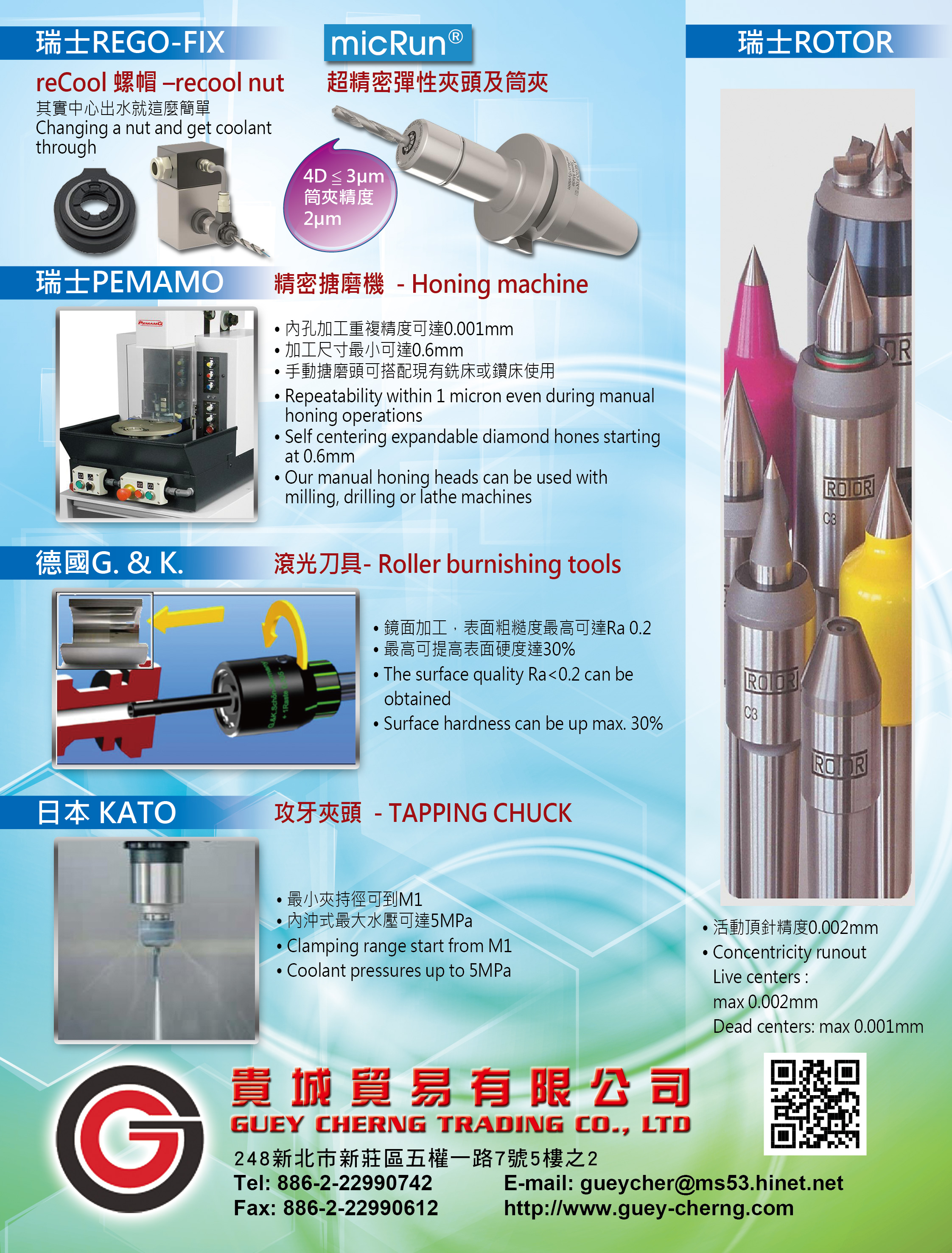 GUEY CHERNG TRADING CO., LTD.