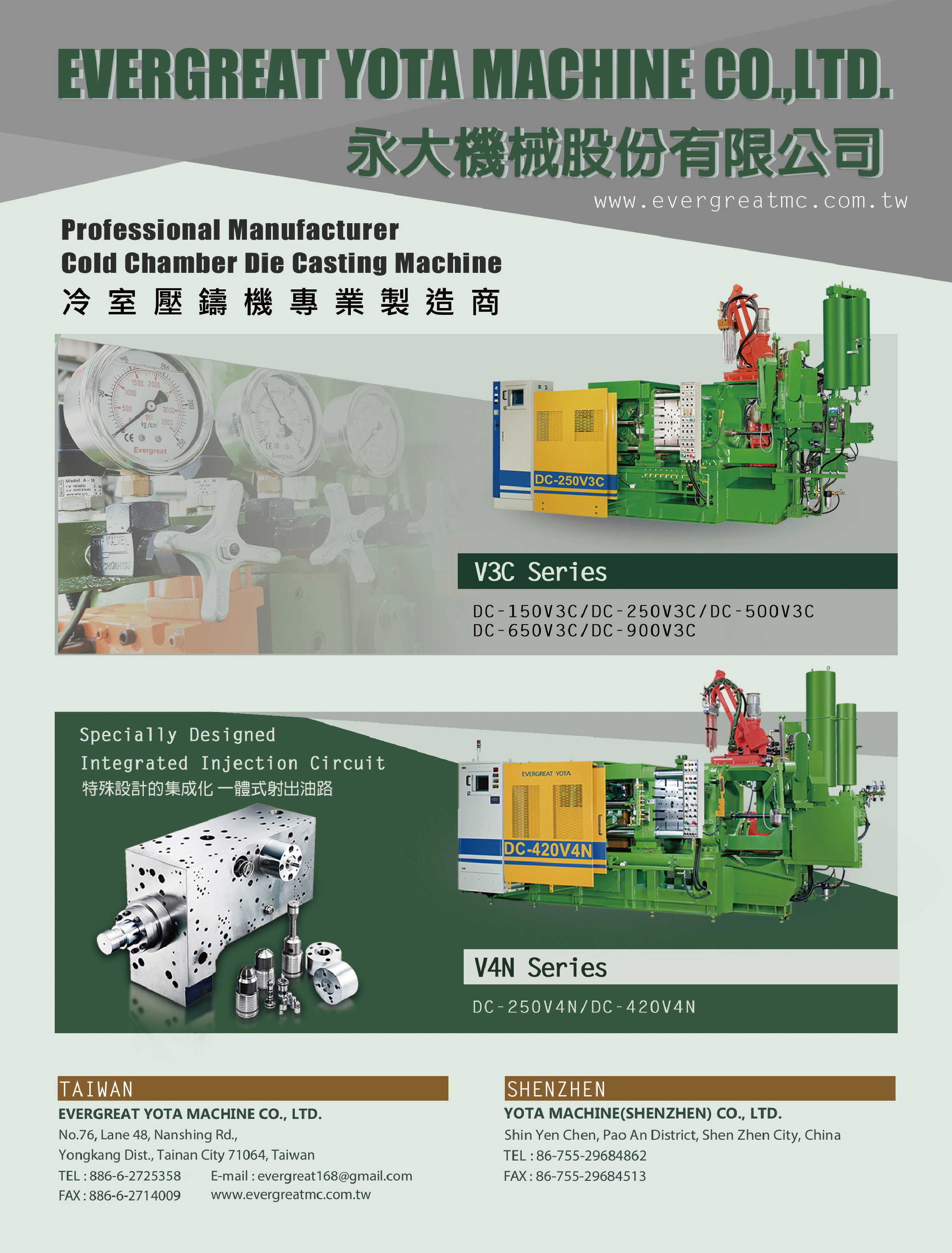 EVERGREAT MACHINERY CO., LTD.