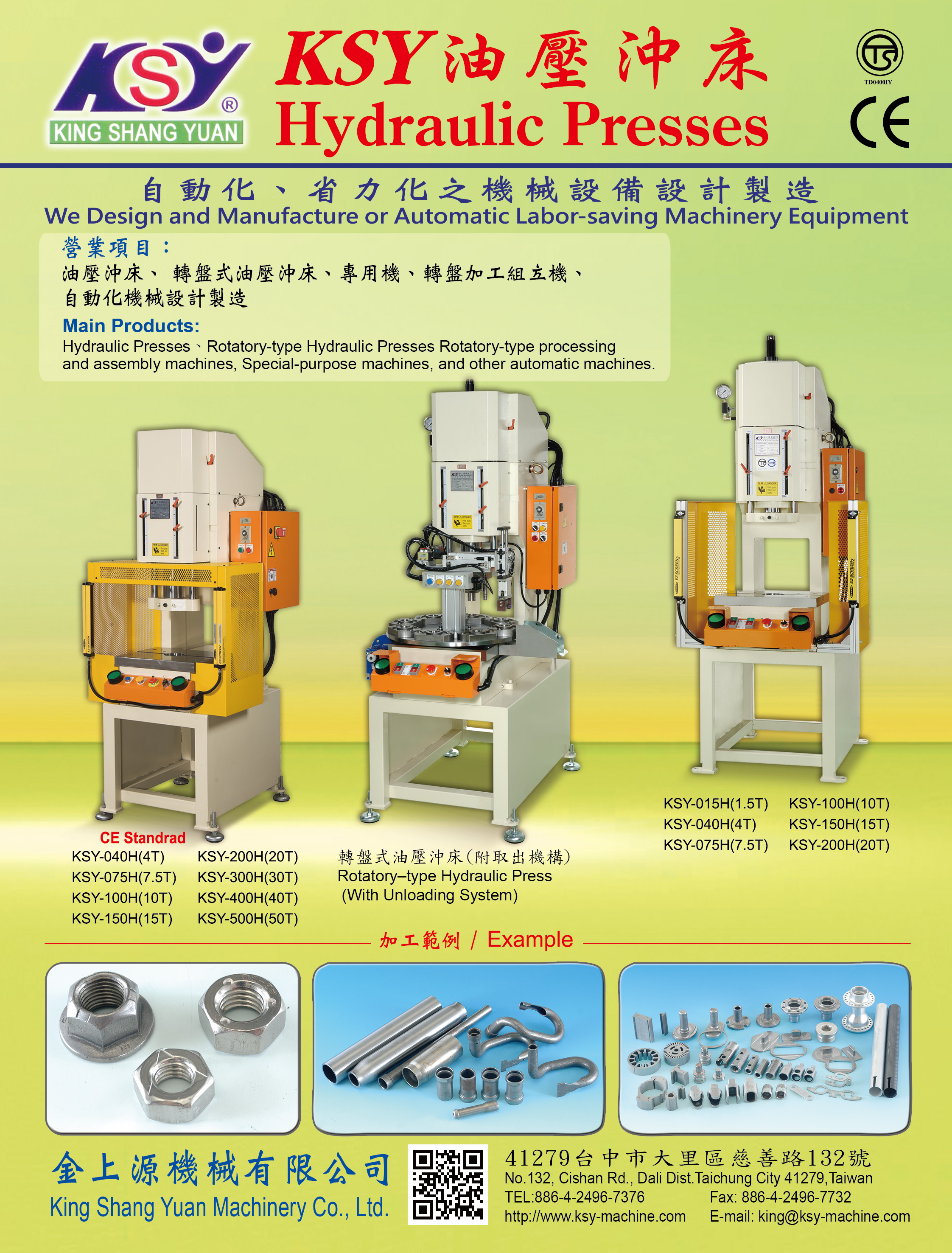 KING SHANG YUAN MACHINERY CO.,LTD.