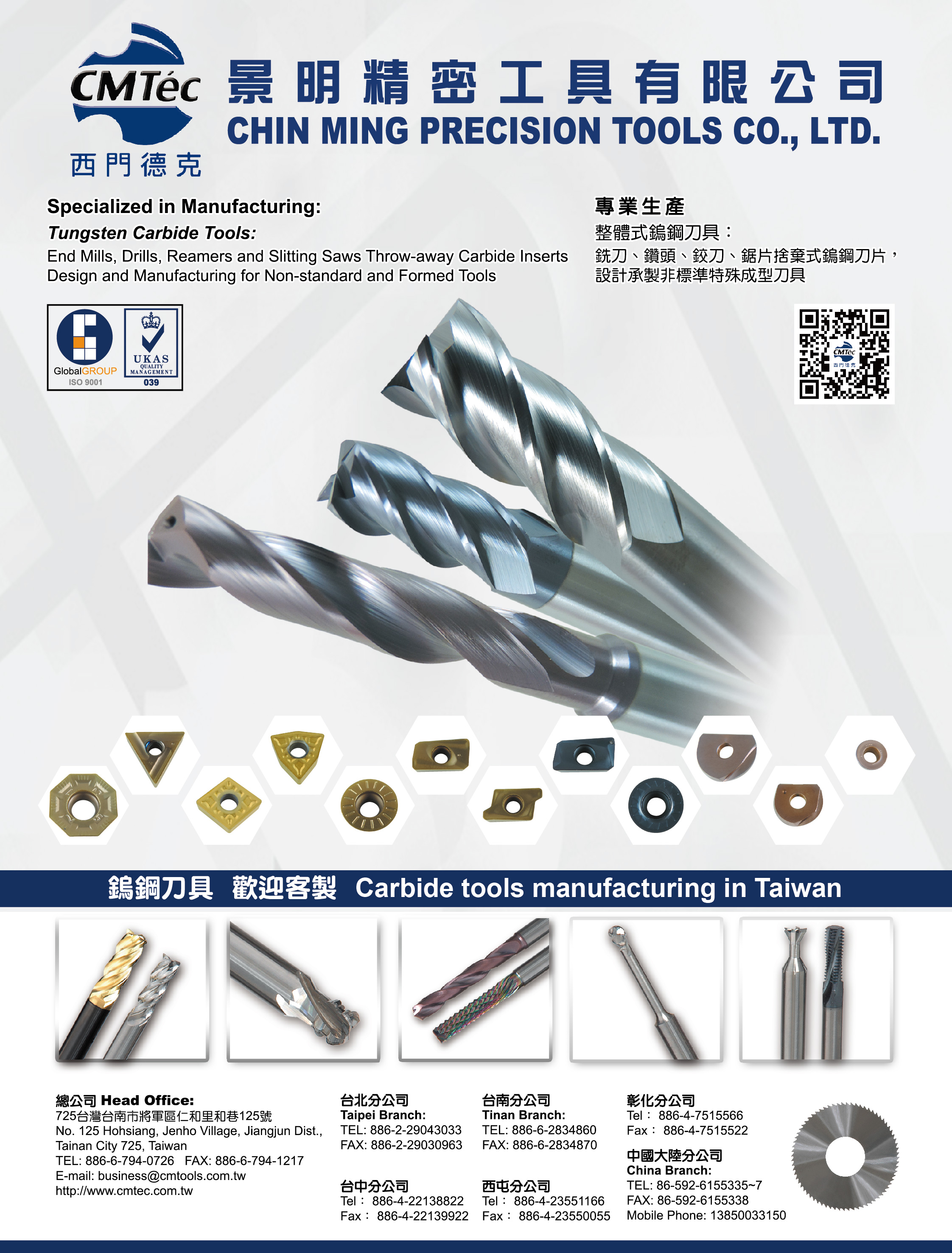 CHIN MING PRECISION TOOLS CO., LTD.