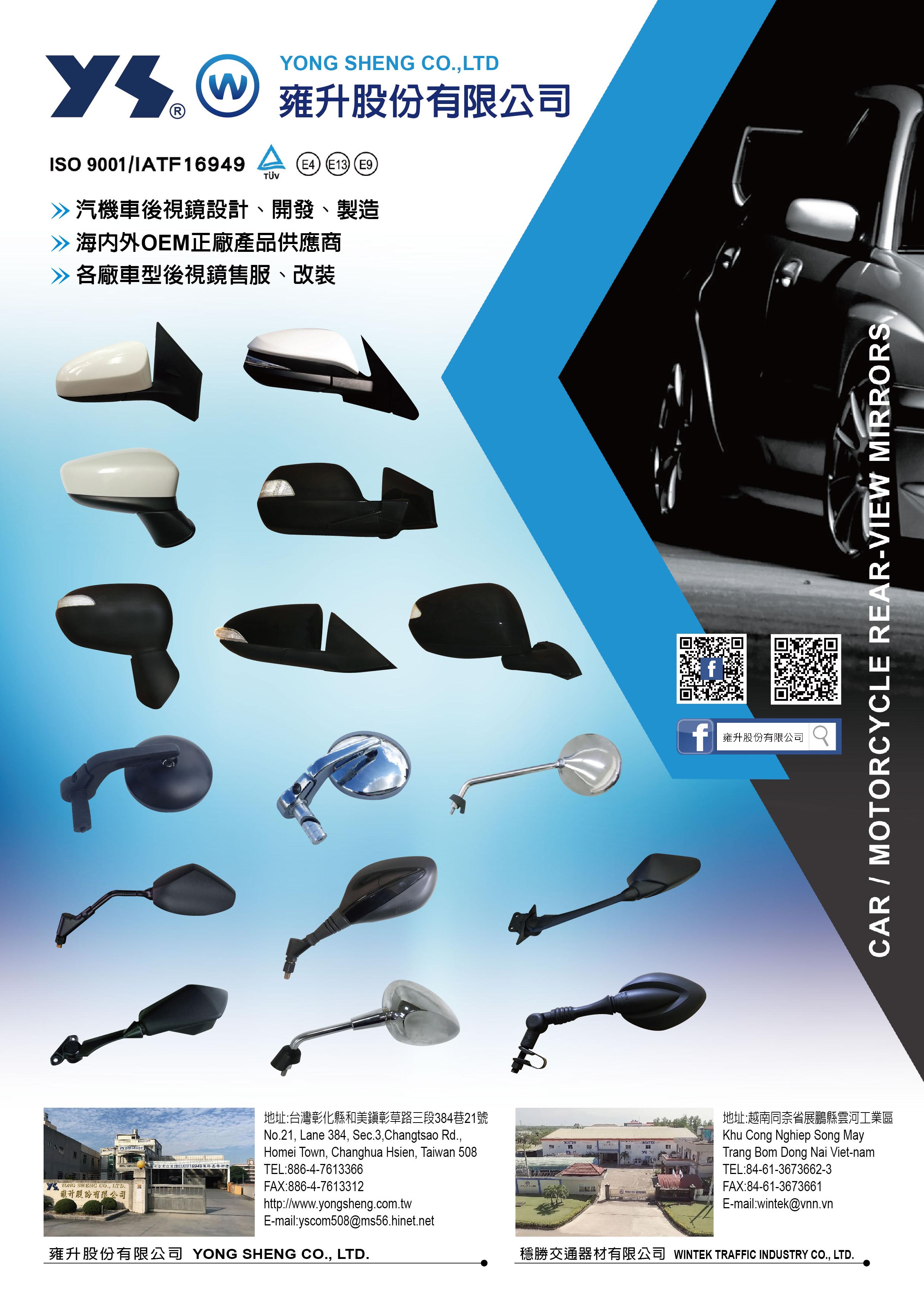 YONG SHENG CO., LTD.