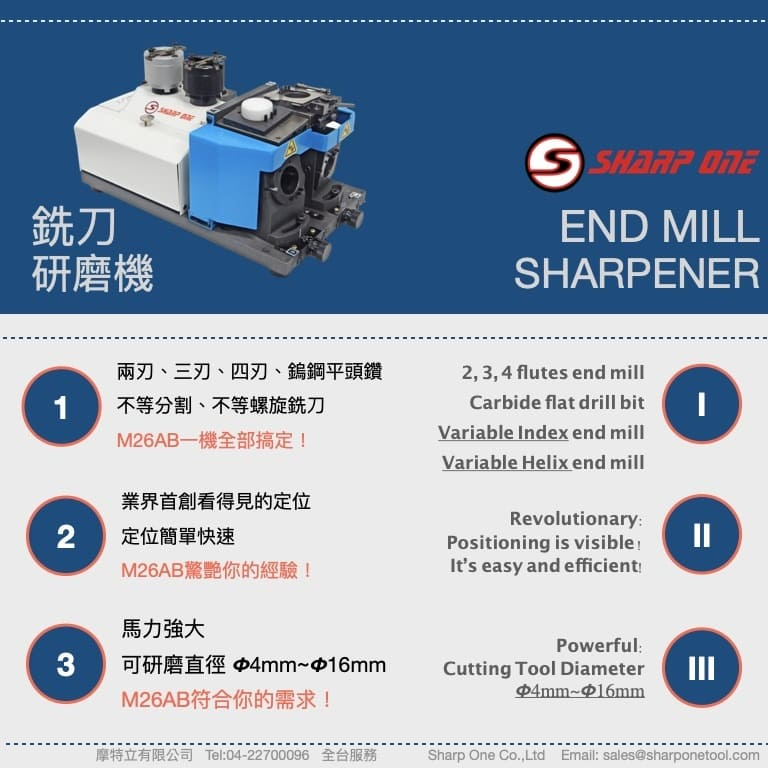 SHARP ONE - END MILL SHARPENER